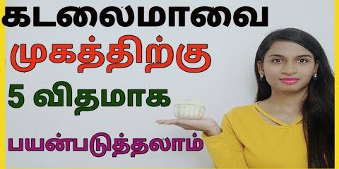 Top 5 Uses Of Gram Flour For Face In Tamil Beauty Tips Tamil Eyetube